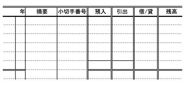 q_touzayokin_shutuno